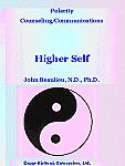 Higher Self (Digital Download)