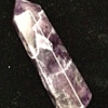 Crystal Wand - Amethyst (To use with crystal tuners)